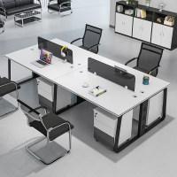 办公桌简约现代职员4四人位办公室桌椅组合员工电脑屏风工位桌子