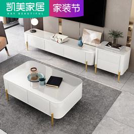 轻奢简约茶几电视柜组合钢化玻璃烤漆现代风极简客厅地柜白色家具