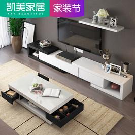 简约现代钢化玻璃茶几电视柜组合客厅家具白色烤漆小户型伸缩地柜