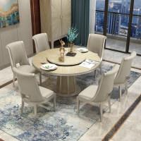 轻奢风后现代圆形餐桌带转盘家用美式实木餐桌椅组合欧式奢华饭桌