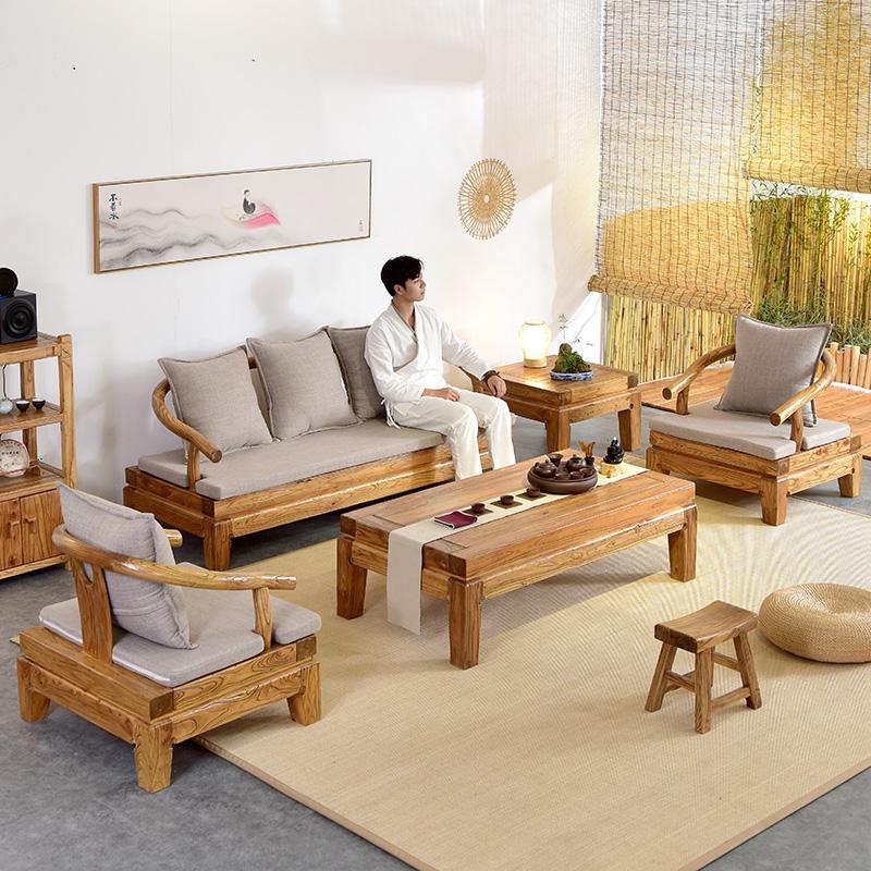 老榆木实木沙发全实木客厅组合大料整装新中式木家具老式高档原木
