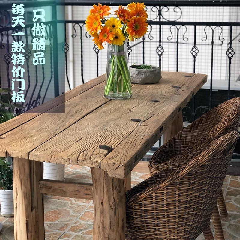 老门板茶桌老榆木门板风化木板吧台桌面餐桌实木旧门板复古桌子