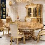 欧式豪华实木圆餐桌法式宫廷拼花餐台椅酒柜组合别墅高端定制家具