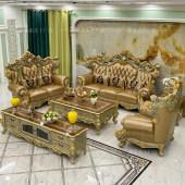 欧式真皮沙发别墅奢华高档豪华家具客厅组合法式宫廷轻奢贵族124