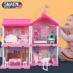 珏凰芭比娃娃梦想豪宅梦幻屋玩具套装大礼盒大号公主房子家具组合