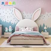 北欧兔子耳朵床 女孩公主儿童房ins实木单人床粉色梦幻卡通网红床