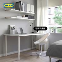 IKEA宜家拉格开普奥勒夫书桌桌腿可调节自由搭配多色