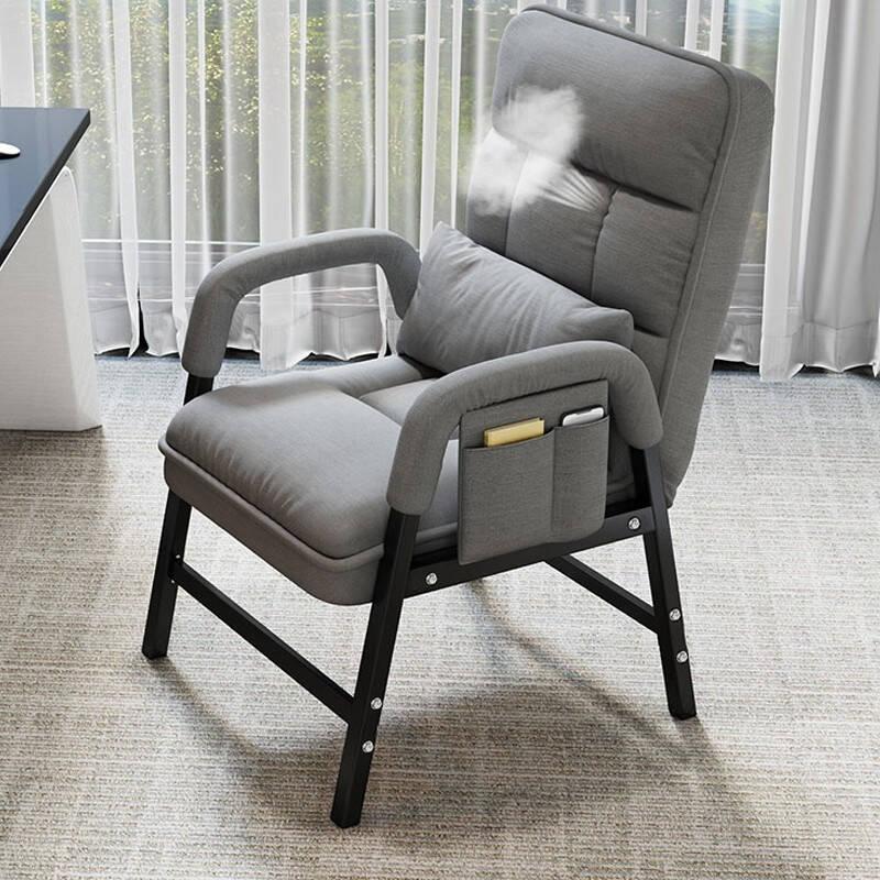 工来工往椅子电脑椅办公椅沙发椅电竞椅办公椅子靠背椅懒人椅办公椅可躺办公室书房会议室椅子学生家用学习椅 灰色不带抱枕