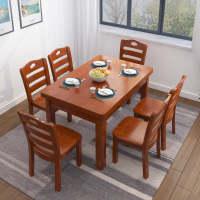 中巢 西餐桌 实木餐桌椅组合4人6人长方形中小户型家用吃饭桌子简约现代中式家具 海棠色 升级版:1.35米一桌六椅