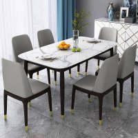鲁菲特 餐桌 现代简约实木餐桌椅组合 大理石餐桌椅套装 方形饭桌西餐桌 lzc-658# 1.2m大理石款【备注餐椅款式】 单桌
